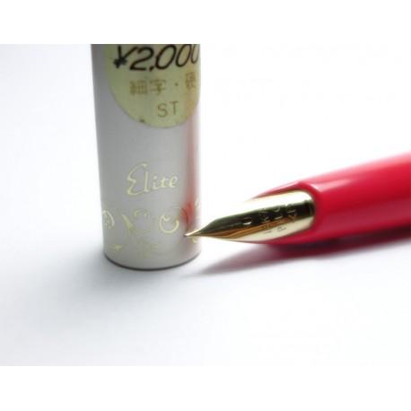Pilot 18K Gold Elite FINE Nib Fountain Pen / Champagne Pink