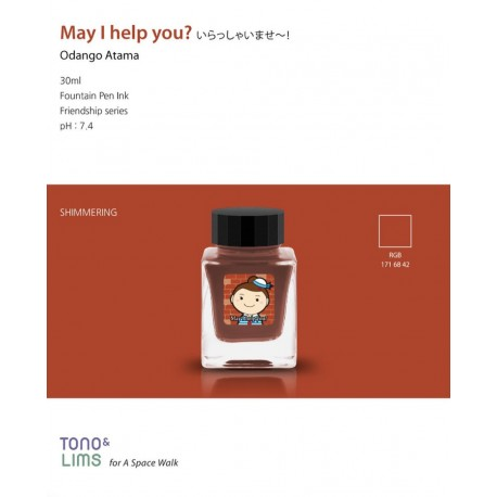 Tono & Lims May I Help You Fountain Pen Ink