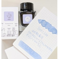 Tono & Lims 納期厳守 Fountain Pen Ink