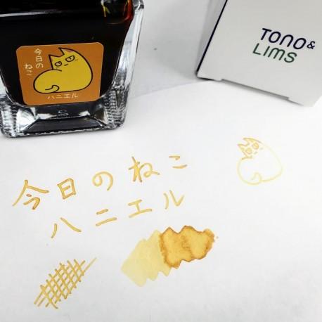 Tono & Lims 今日の ねこ ハニエル Fountain Pen Ink