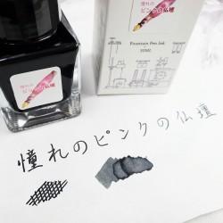 Tono & Lims 憧れのピンクの仏壇 Fountain Pen Ink