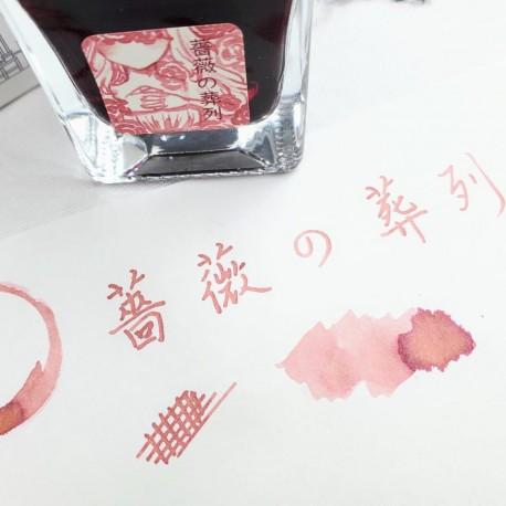 Tono & Lims 薔薇の葬列 Fountain Pen Ink