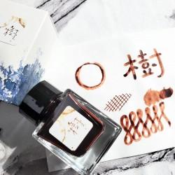Tono & Lims FIXATION series 樹 Fountain Pen Ink
