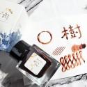 Tono & Lims 樹 Waterproof Fountain Pen Ink