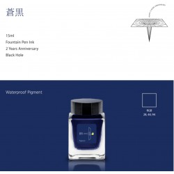 Tono & Lims 蒼黑 Waterproof Fountain Pen Ink