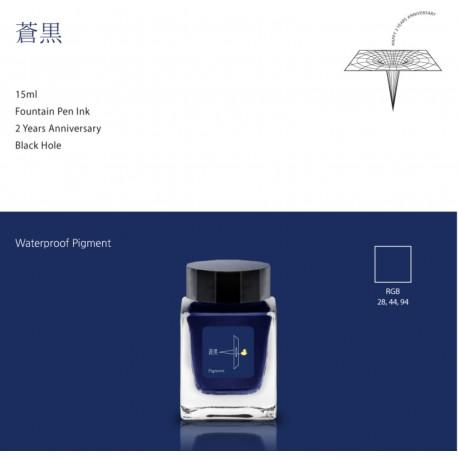 Tono & Lims 蒼黑 Fountain Pen Ink