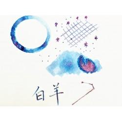 Tono & Lims X 星読 白羊 Waterproof Fountain Pen Ink-Star Light