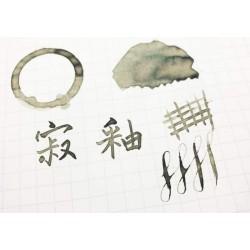 Tono & Lims 寂釉 Fountain Pen Ink-Friendship