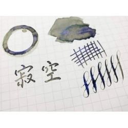 Tono & Lims 寂空 Fountain Pen Ink-Friendship